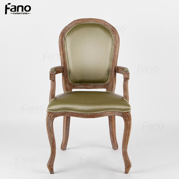 French Provincial Arm Chair Casper Side Chair Louis Ghost Arm Chair/armchair