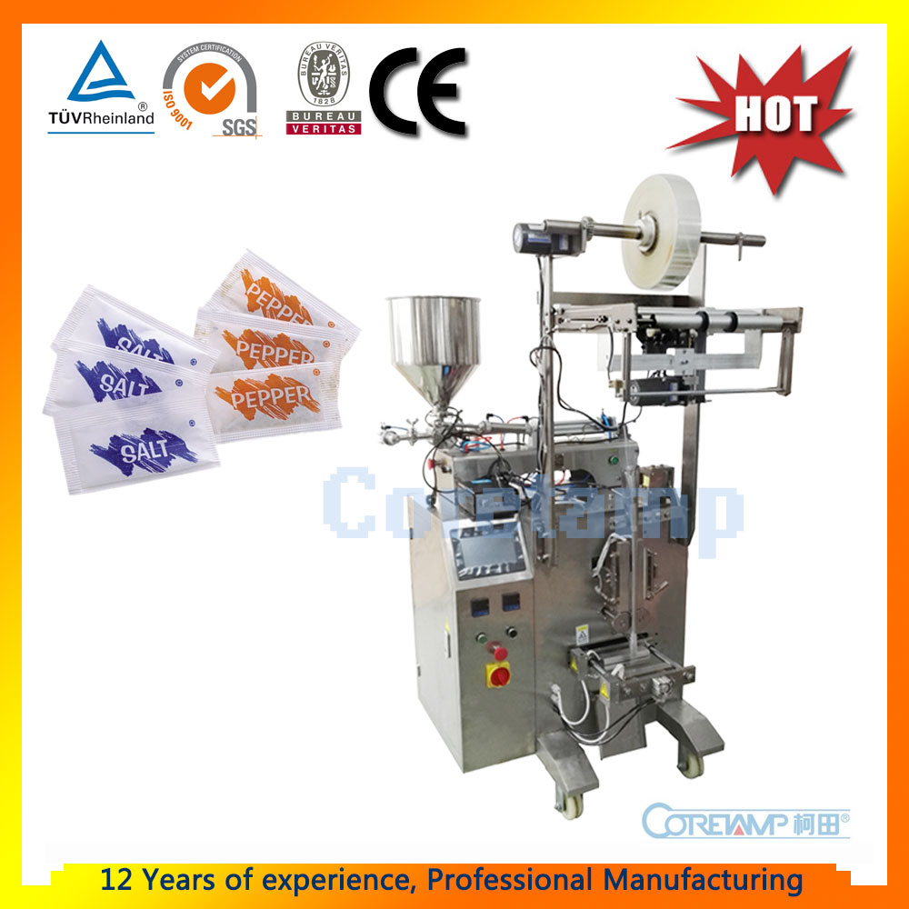 Liquid Nitrogen Packing Machine