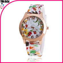Fashion Watch Luxury Flowers Printed Watch Women Casual Quartz Watch Elegant Popular Ladies Dress Wristwatch