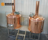 beer factory equipment 50l 100l small beer brewing equipment with semi automatic control