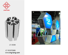 Aluminium Material for Trade Show Shell Scheme S500