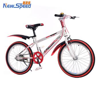 00929e1f946 Wholesale bicicleta kid bike 20inch/custom gear bicycle kid bike/cheap  locked suspension fork