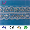 3cm narrow stretch nylon spandex lace trim for underwear