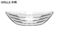 For HYUNDAI SONATA 2013 Auto Car grille