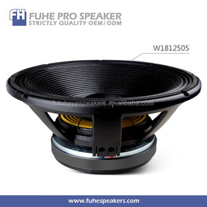 1200W 18inch W1812505 big size magnet high power subwoofer speaker