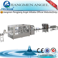 Jiangmen Angel pharmaceutical tube filling machine