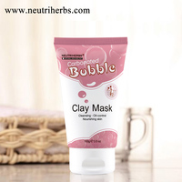 Private Label Deep Cleanse Carbonated Bentonite Bubble Clay Mask for All Skin Types