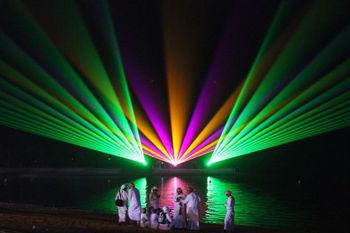 Luci Da Discoteca Fai Da Te.5w Luce Laser Verde Laser A Luce Esterna Fai Da Te Discoteca Luce