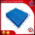 Cheap sell used heavy duty 1100*1100 plastic pallet for packaging
