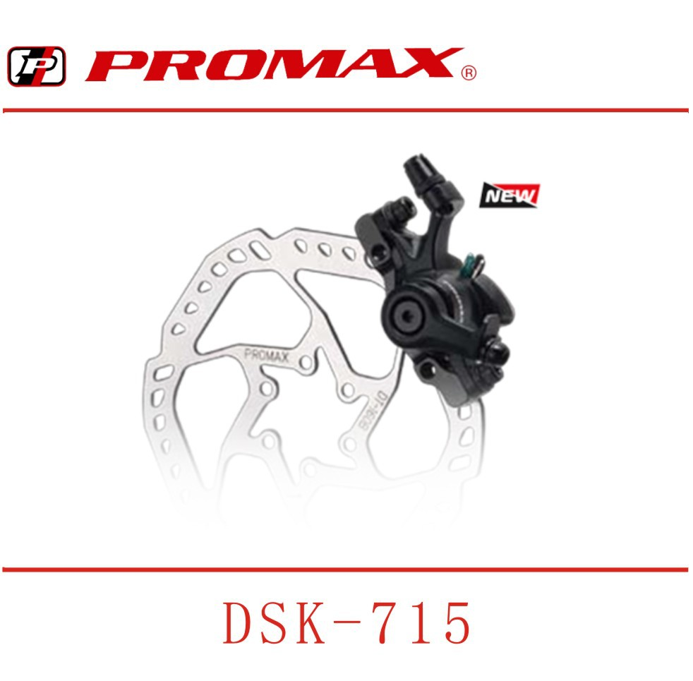 NEW PROMAX Mountain Bicycle Brake Merchanical Disc MTB