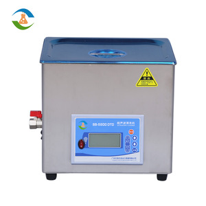 Portable Mini Ultrasonic Cleaner