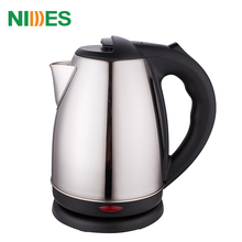 2 Cup best electric 110v1500 w 220v instant national watt cordless water the boiler hotel manufacturing process electric kettle