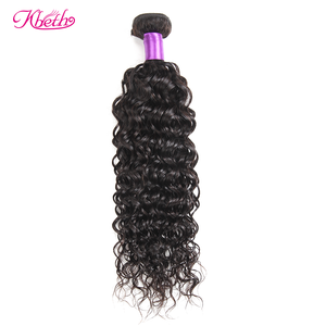 Wholesale Grade 9a Virgin Hair,Cuticle Aligned Raw Peruvian/Brazilian/Indian/Malaysian Virgin Hair Weave,Jerry Curl Hair