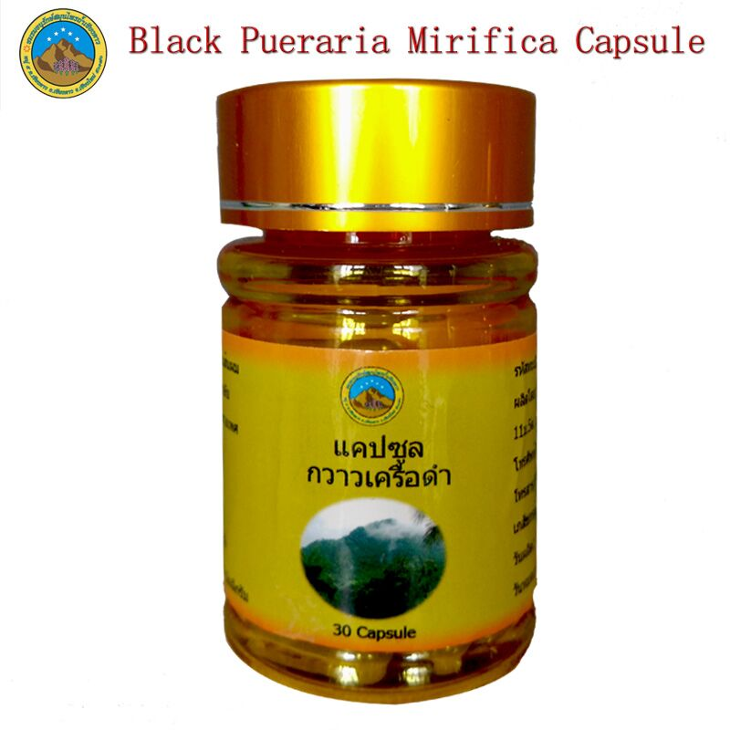 herbal food supplement lasting 120 minutes black pueraria mirifica capsule