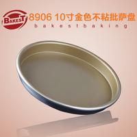 8906 10 inch Round Golden Non Stick Deep Thicken Microwave Baking Pizza Pie Pan Dish