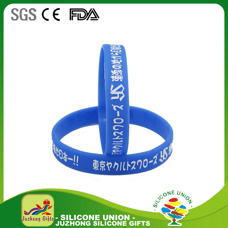 Good quality Promotional most Popular Advertising Silicone Bracelets