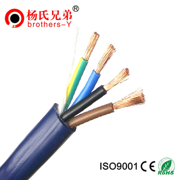 Bv/bvr/rvv Solid Stranded Flexible Electric Cable Wire - Buy Pvc ...