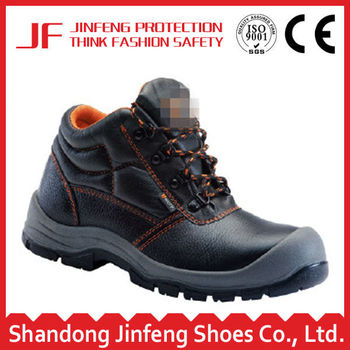 safety shoes manufacturer wholesale price work boots work footwear steel  toe shoes china brand safety shoes e1ad6b830483