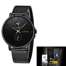 LIGE новые женские роскошные брендовые часы простые Кварцевые женские водонепроницаемые наручные часы женские модные повседневные часы reloj ...(China)