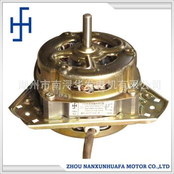 Supply Electrical Ac Washing Machine Motor Buy Washing