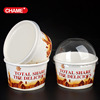 2015 hot seling item paper ice cream cup with customized logo