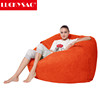 Customized micro suede Foam Beanbag Chair 5ft/6ft/7ft/8ft Bulk Indoor Furniture Bean bags Sofa With Foam