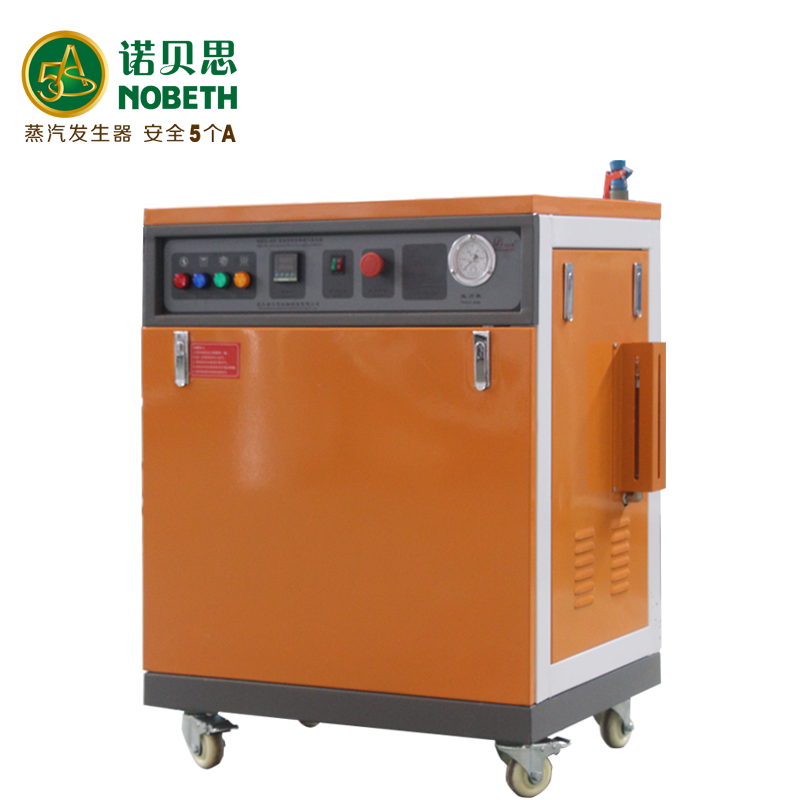60kw electric steam boiler for roll miller washer steam generator dryer