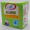 /product-detail/high-quality-adult-diapers-for-old-people-60823207079.html