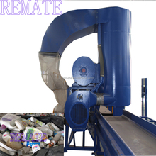 High efficiency Bottle label remover plastic recycling machine