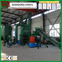 Samll Household Biomass fuel/Wood pellet/Biomass pellet production line