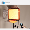 Adjustable Color Temperature for the DSLR Cameras YONGNUO YN1200 Pro LED Video Light LED Studio Lamp with 3200k-5500k Camcorde