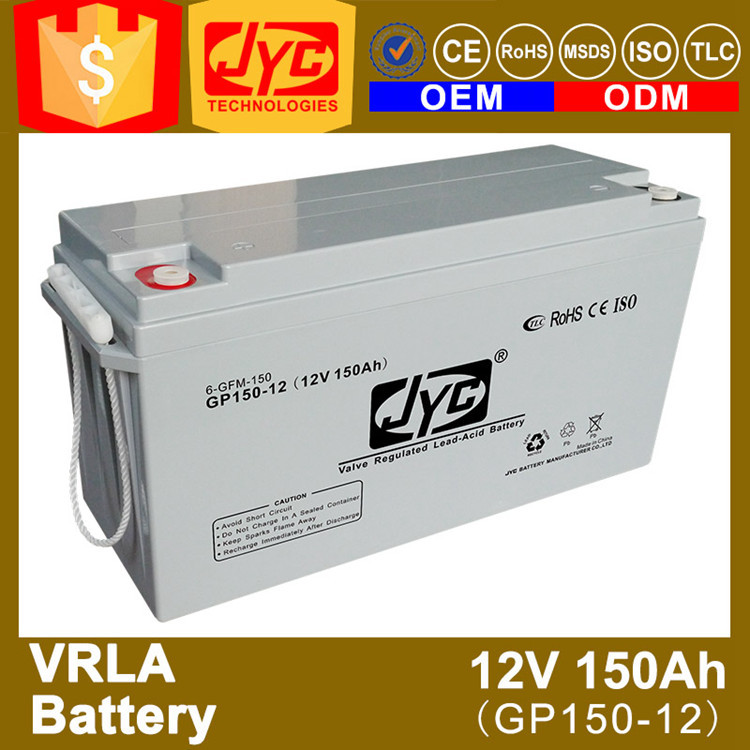 Good cost performance 12v 150ah used boat batteries