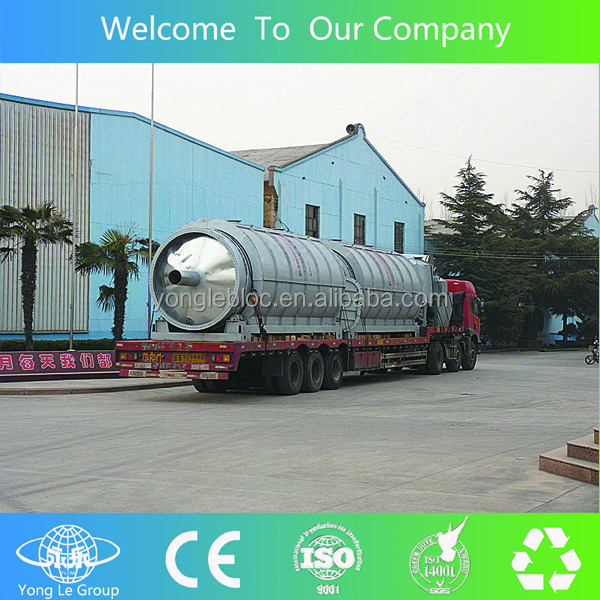 jiaozuo city best after sale service catalyst for pyrolysis tire to oil pollution free