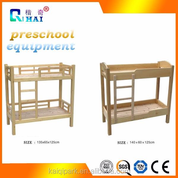 grossiste lit cole maternelle acheter les meilleurs lit cole maternelle lots de la chine lit. Black Bedroom Furniture Sets. Home Design Ideas