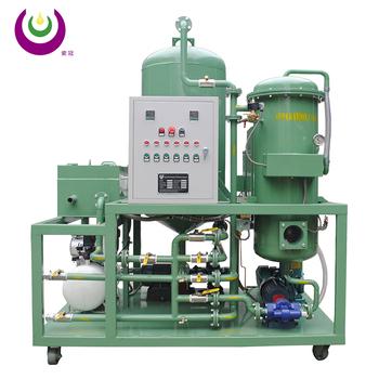 Black Engine Oil Purification Machine Waste Engine Oil Car Oil  Recycling,Motor Oil Recycling Oil Process,Diesel Oil Filtration - Buy  Hydraulic Oil
