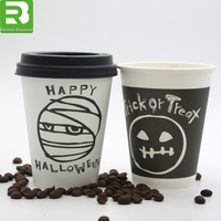 Halloween logo printed disposable paper coffee cups, insulated paper coffee cups, pumpkin printed halloween disposable paper cup