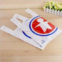 cheap price machine made non woven grocery bag shopping bag T shirt bag