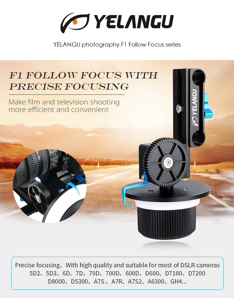 YELANGU Aluminum ABS Plastic Damping Design Follow Focus Support DSLR, HDV