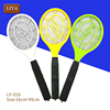 Bug Killer Electric Mosquito Killing Racket Indoor Insect Killer