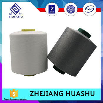 Factory direct sale polyester covered spandex yarn