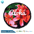 [10% discount ] Free sample 100% cotton velour reactive printed custom round beach towel
