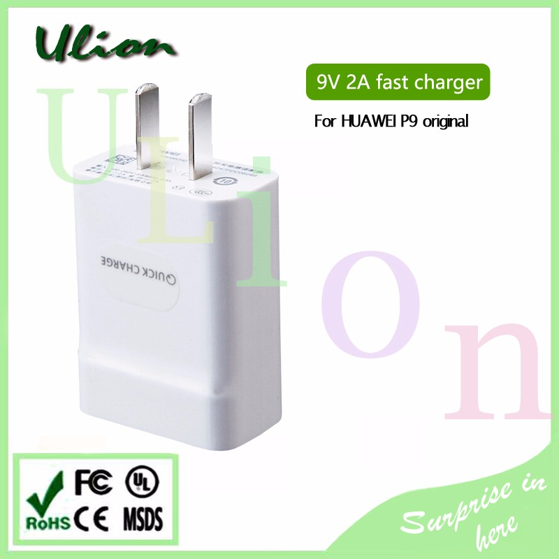 9V/2A 5V/2A Quick Charge 2.0 USB Wall Charger, Rapid Fast Charge 2.0 for Huawei P9 High Quality Charger