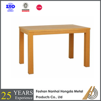 Oslo Oak Effect Dining Table