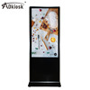 hot sell digital pop display portable lcd touch screen floor standing lcd advertising player