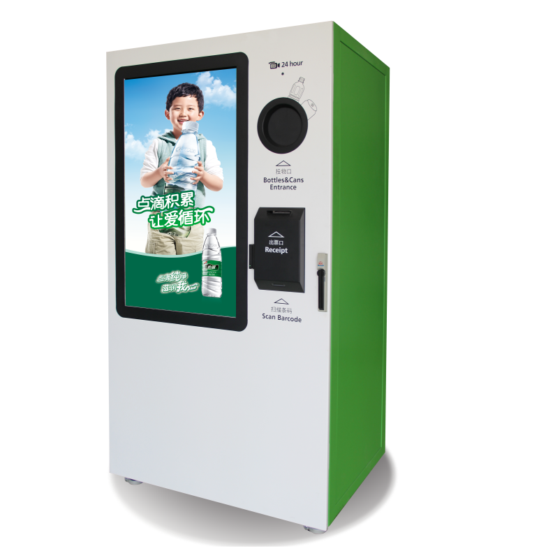 Reverse Vending Machine for plastic bottle and aluminum can recycle