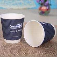 2014 4oz (120ml) Biodegradable ripple double wall paper coffee cups for hot liquids