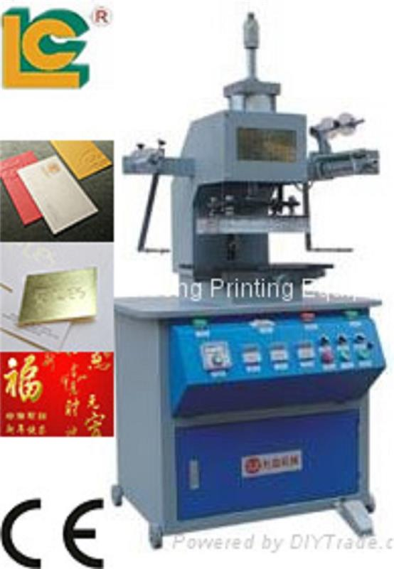 Professional thermal transfer foil for plastic TH-320-1 Heat press/embossing for leather