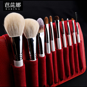 Best selling products natural goat hair make up brush cosmetic brush beauty products OEM design & wholesale