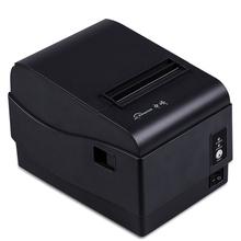ab-t88 thermal printer driver download