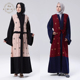 Islamic Clothing Collection Latest Fashion Muslim Printed Open Abaya With Belt